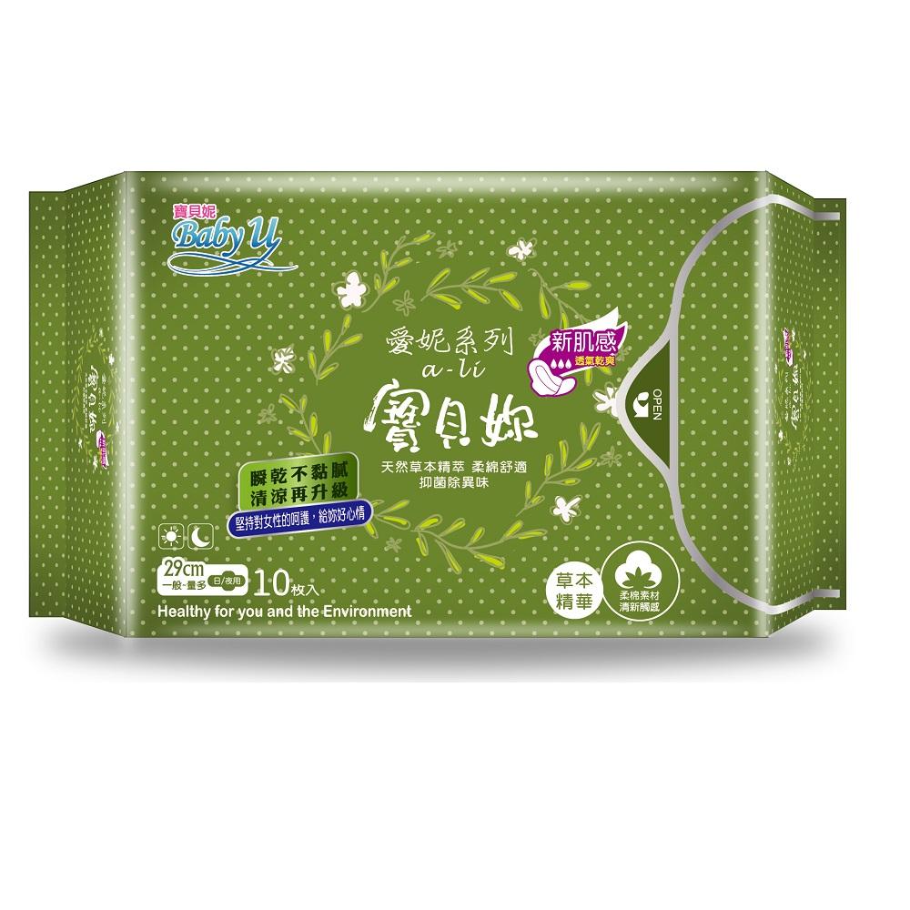 寶貝妮 草本精華超薄潔翼衛生棉29cm 【康是美】