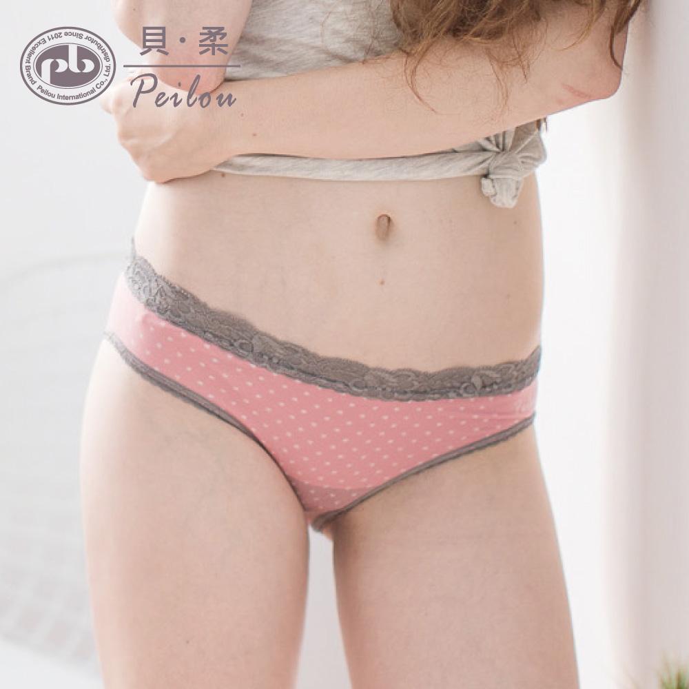 貝柔無縫低腰三角褲-愛心粉【康是美】