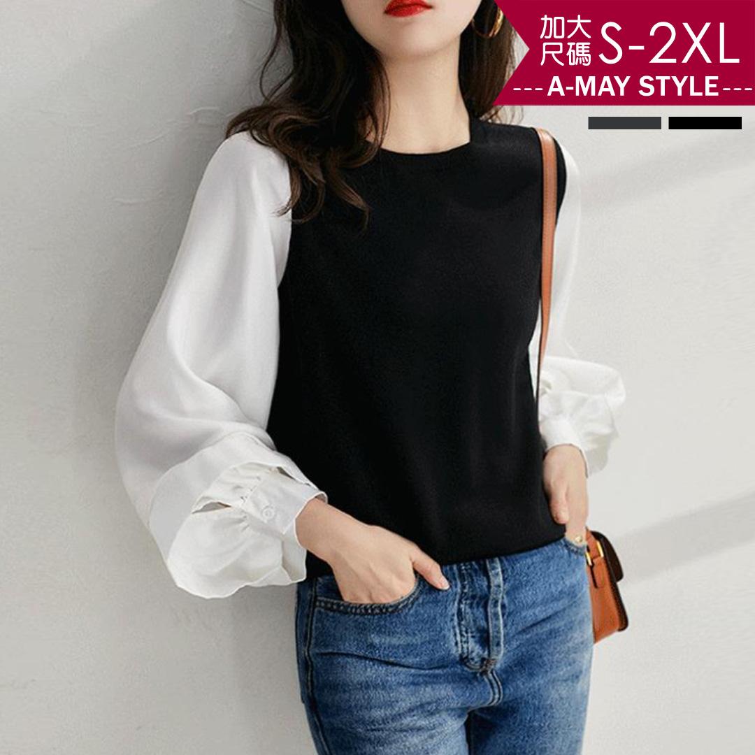 中大尺碼-寬袖拼接知性感羊毛衫(S-2XL)【XL25935653】*艾美時尚(現+預)