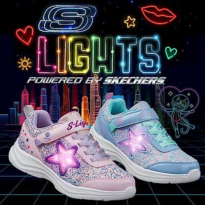 SKECHERS 女童系列 GLIMMER KICKS 可開關燈鞋 - 302310LPKLV