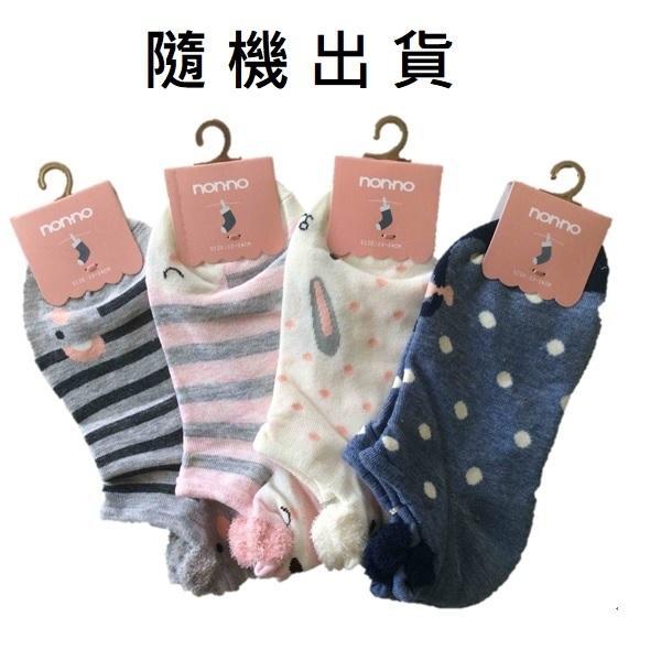儂儂24623-2後耳朵動物造型襪 *團購*2入【康是美】