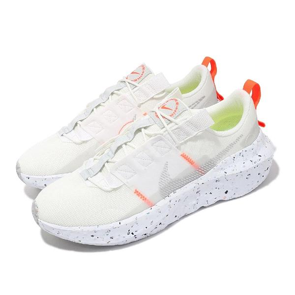 Nike 休閒鞋 Crater Impact 米白 橘紅 黃 回收再生材質 運動鞋 男鞋 【ACS】 DB2477-100