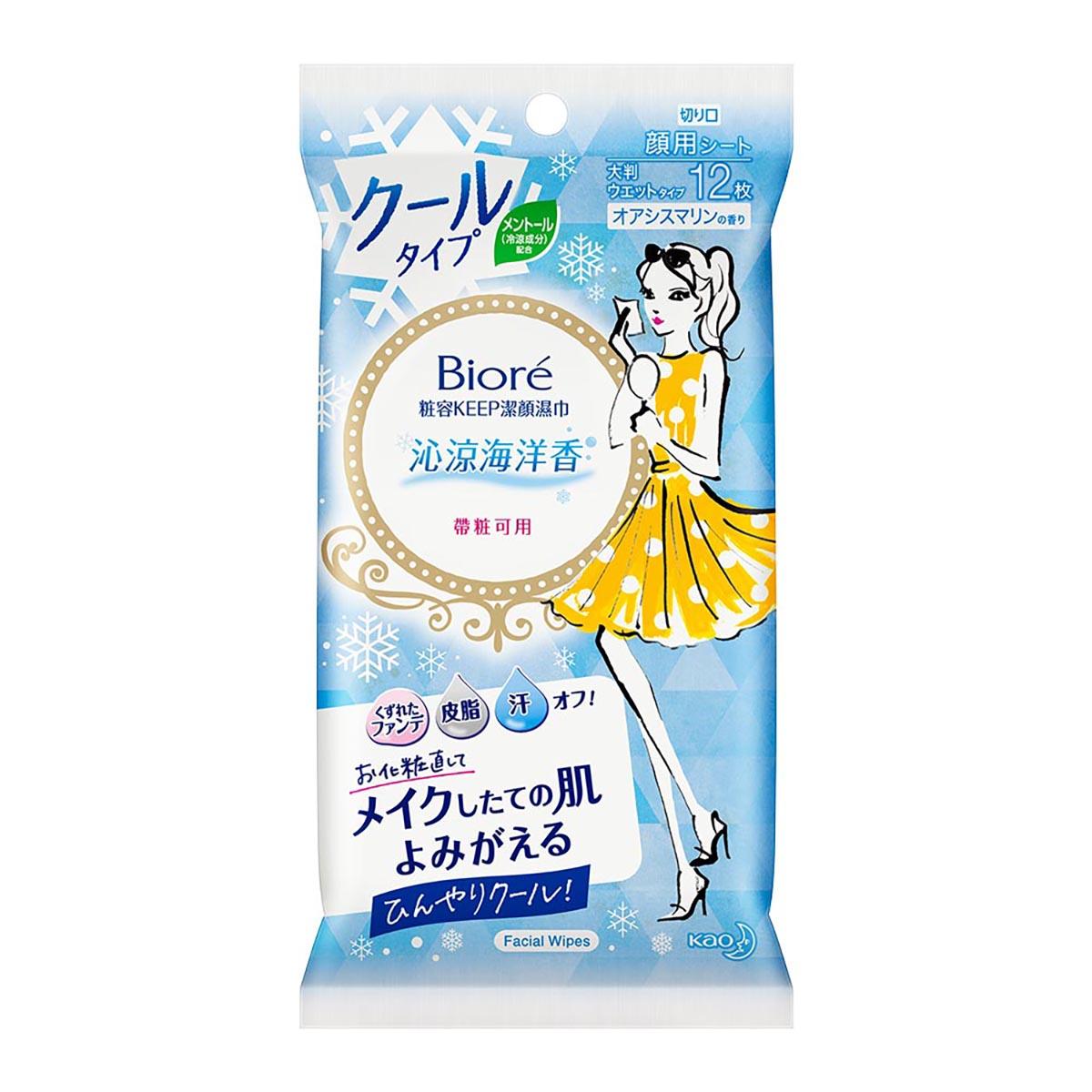 Biore蜜妮 粧容KEEP潔顏濕巾沁涼海洋香12片 【康是美】