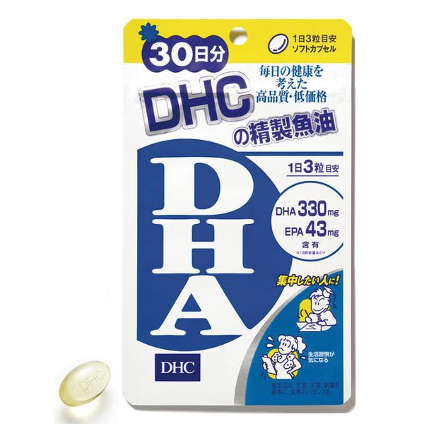 點數15%★醫美保健滿2千–DHC精製魚油(DHA)(30日份)【康是美】