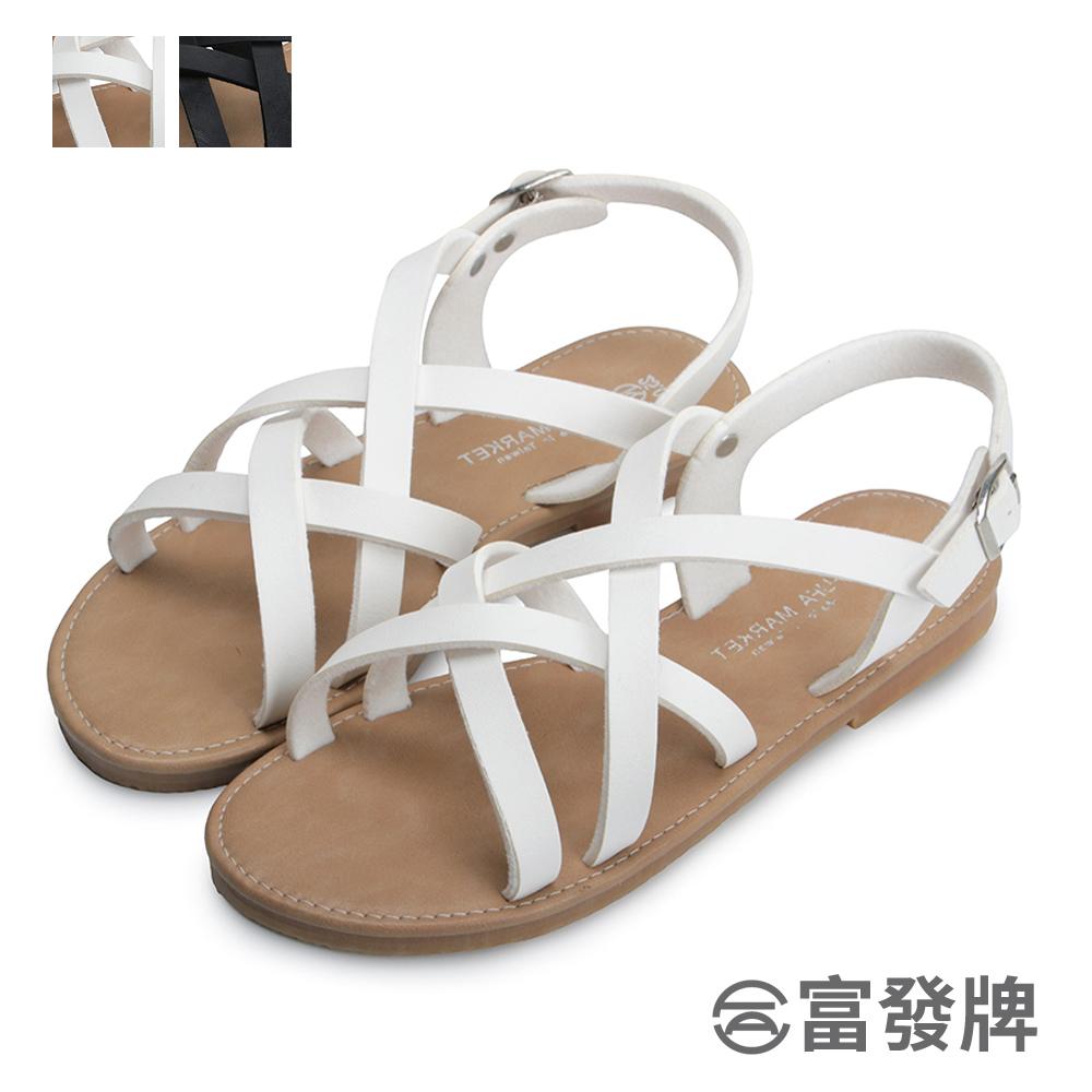 羅馬假期交叉涼鞋-黑/白  1ML150