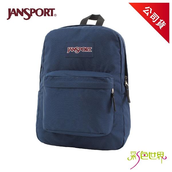 JANSPORT後背包書包 深藍 JS-43501-003 彩色世界
