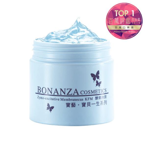 Bonanza寶藝寶貝一生系列酵素冷膜250g【康是美】