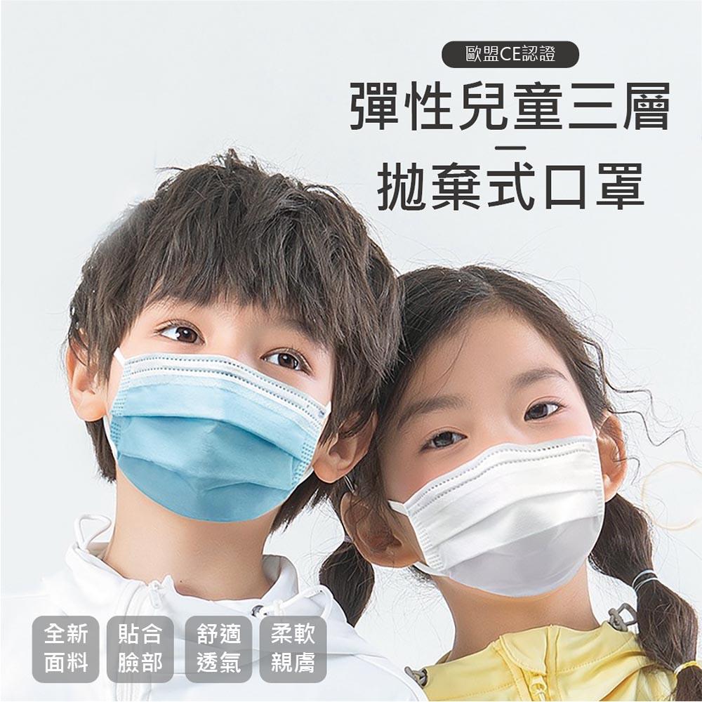 兒童三層式一次性口罩200片組(顏色隨機出貨)