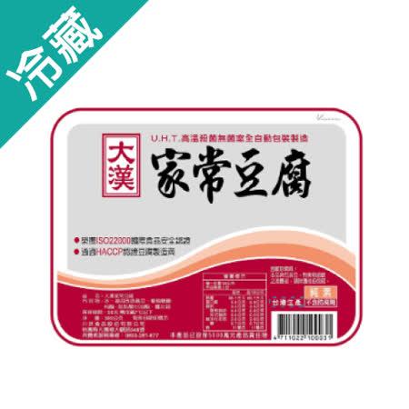 大漢家常豆腐300G /盒