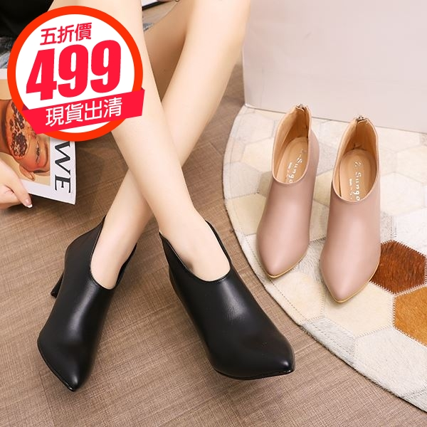 【現貨出清★五折↘$499】踝靴.MIT法式顯瘦曲線尖頭皮革高跟短靴.白鳥麗子