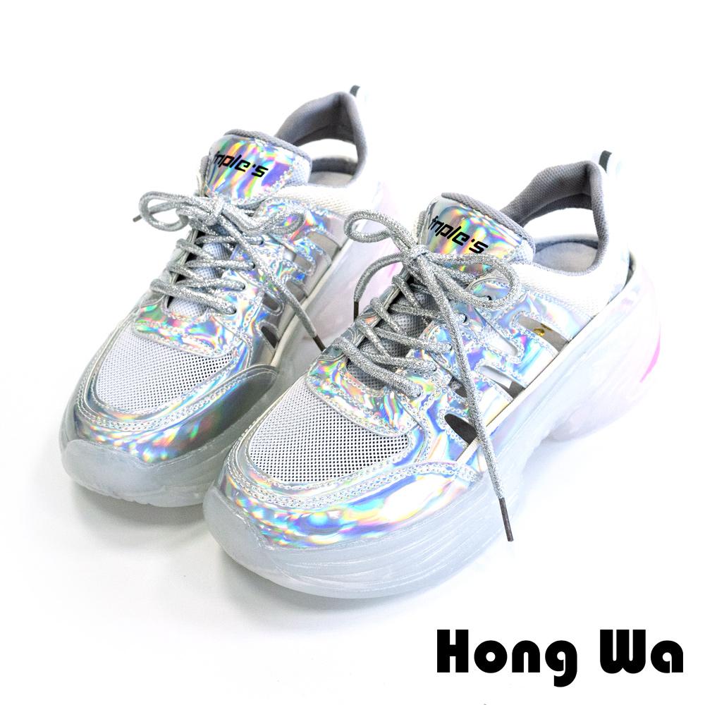 【小腳福音】Hong Wa 獨家潮鞋‧鏡面牛漆皮厚底綁帶老爹鞋 - 粉銀