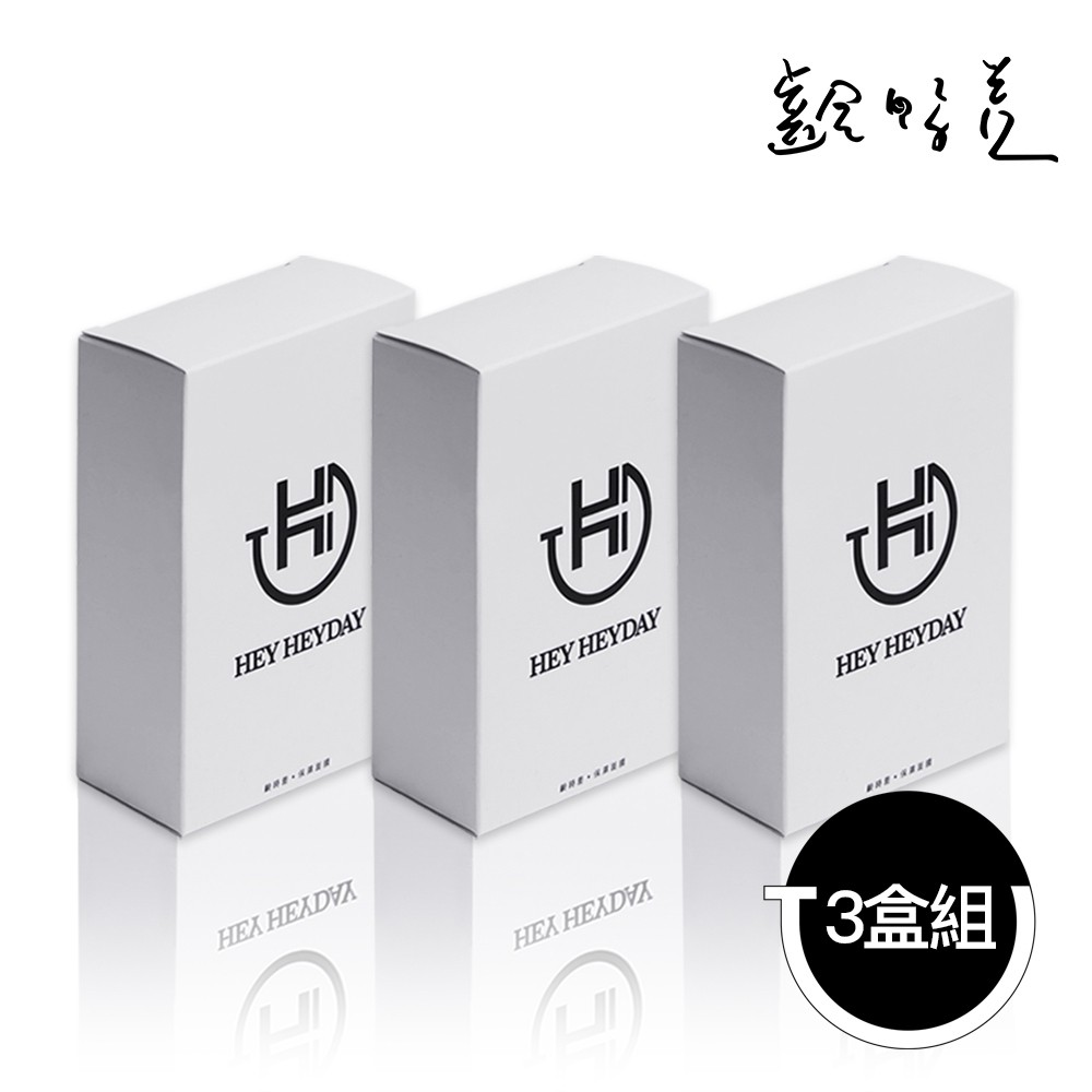 【HEY HEYDAY】齡時差 保濕面膜 26ml/7片/盒 (3盒組)-團購優惠