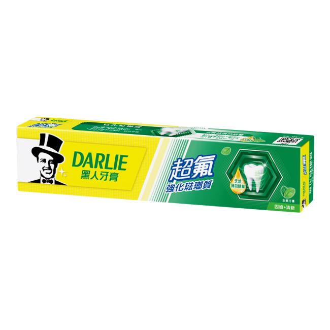 黑人超氟強化琺瑯質牙膏旅行號50g*團購*12入 【康是美】