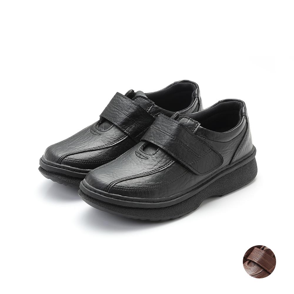 ARRIBA艾樂跑男鞋-魔鬼氈皮質休閒鞋-黑/咖啡(FA593)