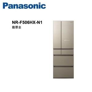 (贈商品卡3000元)Panasonic國際500L六門變頻電冰箱NR-F506HX-N1