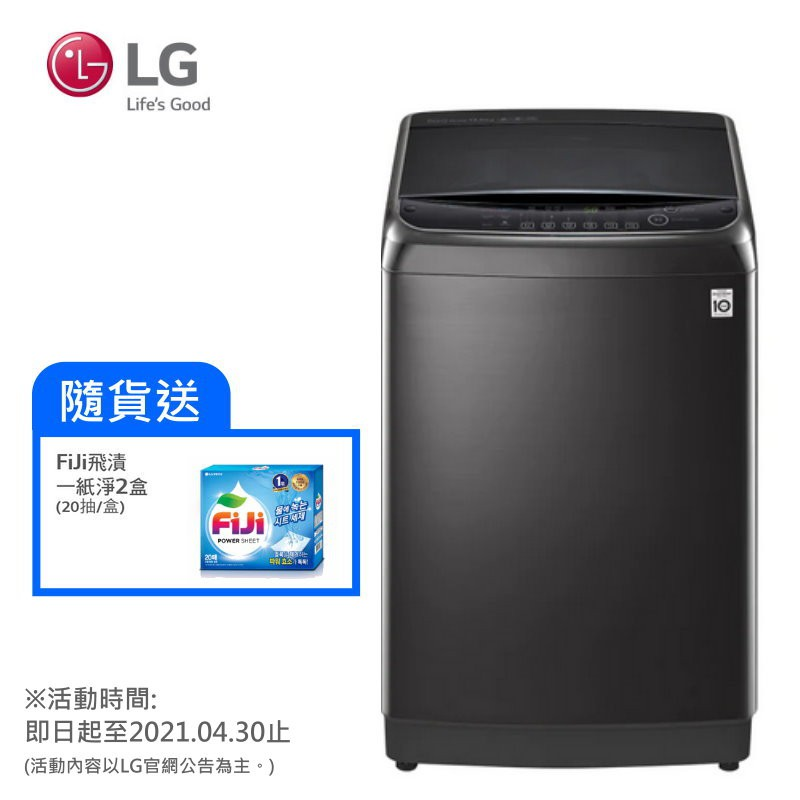 LG 樂金 WiFi第3代DD直立式變頻洗衣機 WT-SD219HBG 極光黑 /21公斤洗衣容量 全省免運+基本安裝