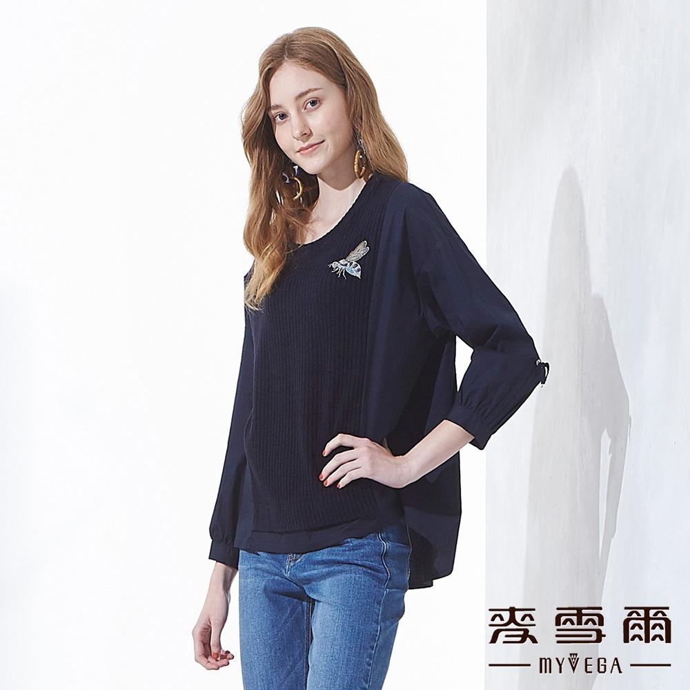 【麥雪爾】純棉異素材拼接造型上衣-深藍