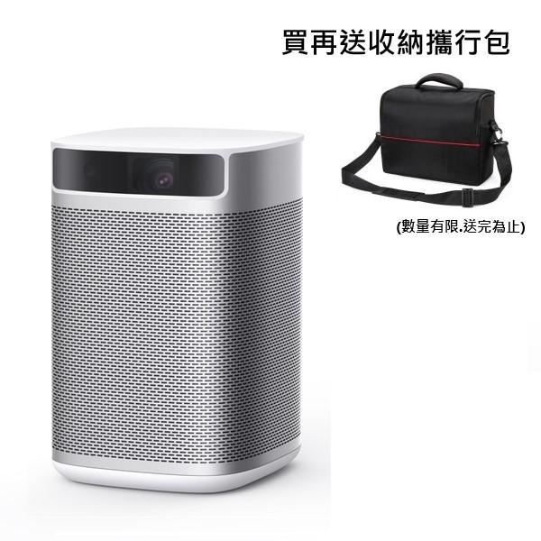 XGIMI MoGo Pro 可攜式智慧投影機 公司貨 贈收納攜行包(私訊優惠價)