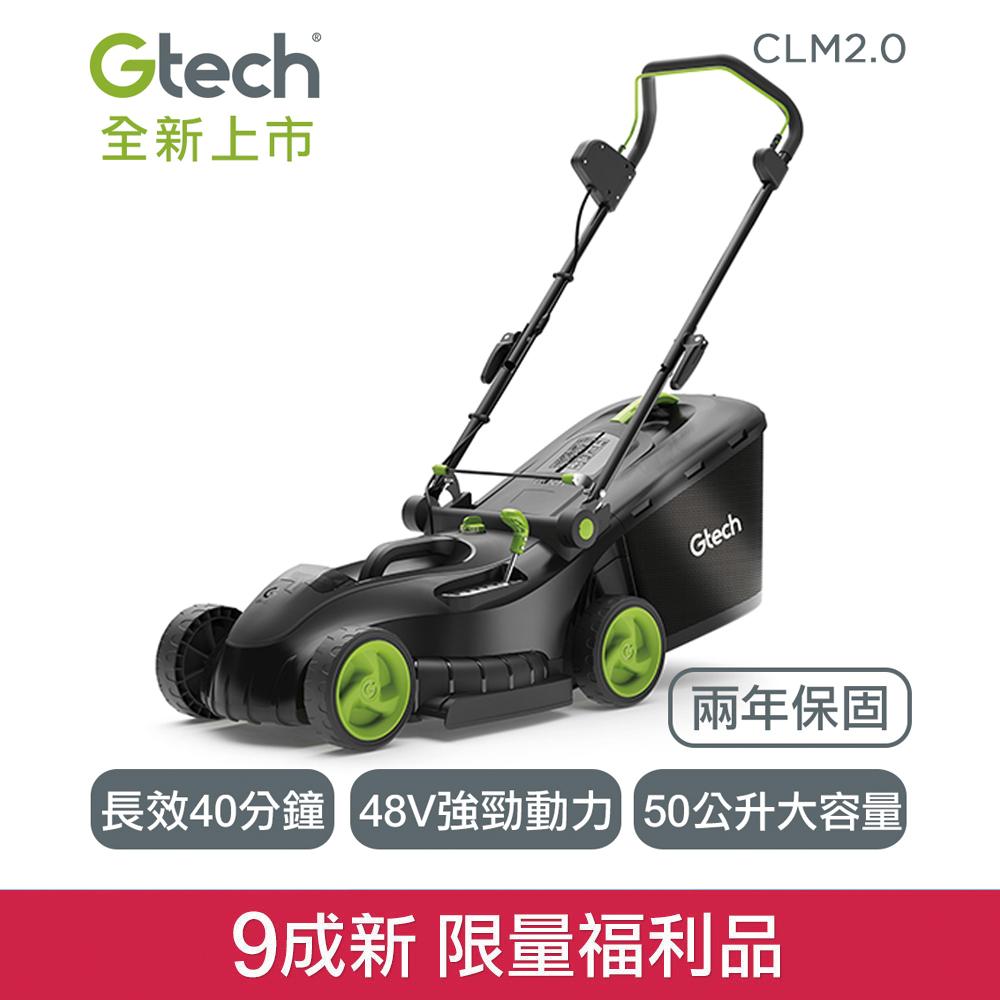 (9成新福利品) 英國 Gtech 小綠 充電式無線割草機 CLM2.0