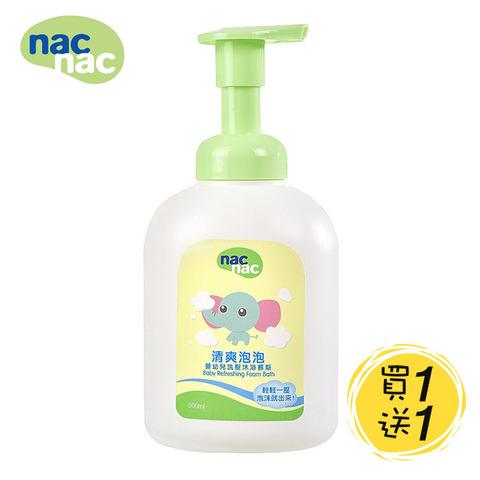 【買1送1】nac nac 清爽泡泡-洗髮沐浴慕斯500ml