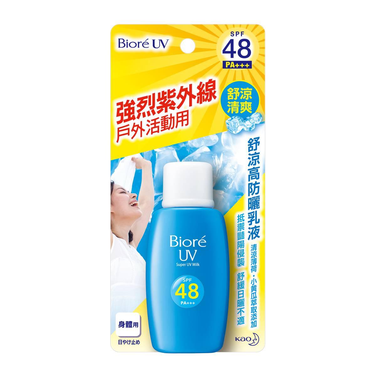 Biore蜜妮舒涼高防曬乳液SPF48 50ml