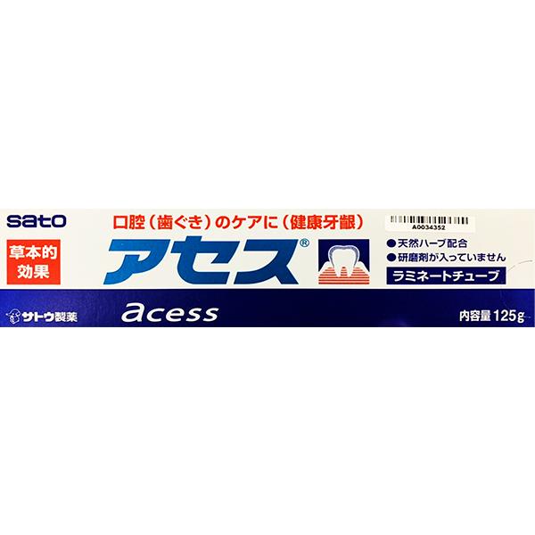 佐藤雅雪舒牙齦護理牙膏125G(一般)【康是美】