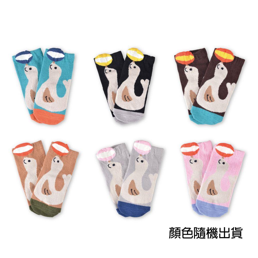 貝柔趣味立體止滑童短襪-海豹彩色 15-18cm(1雙) 【康是美】