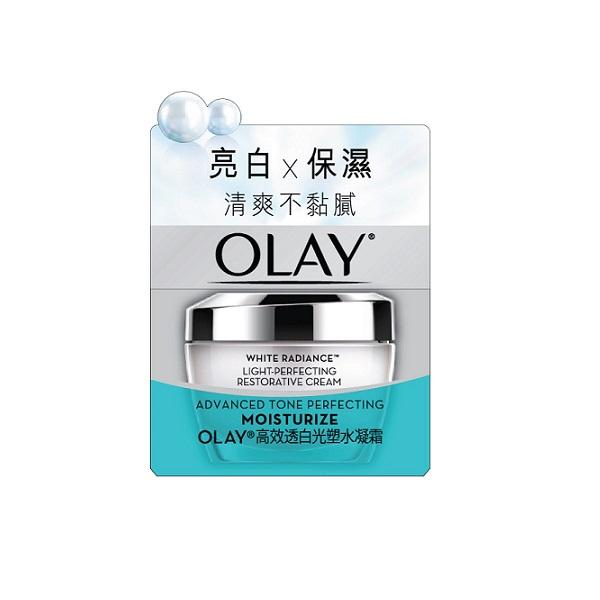 Olay高效透白光塑水凝霜50g【康是美】