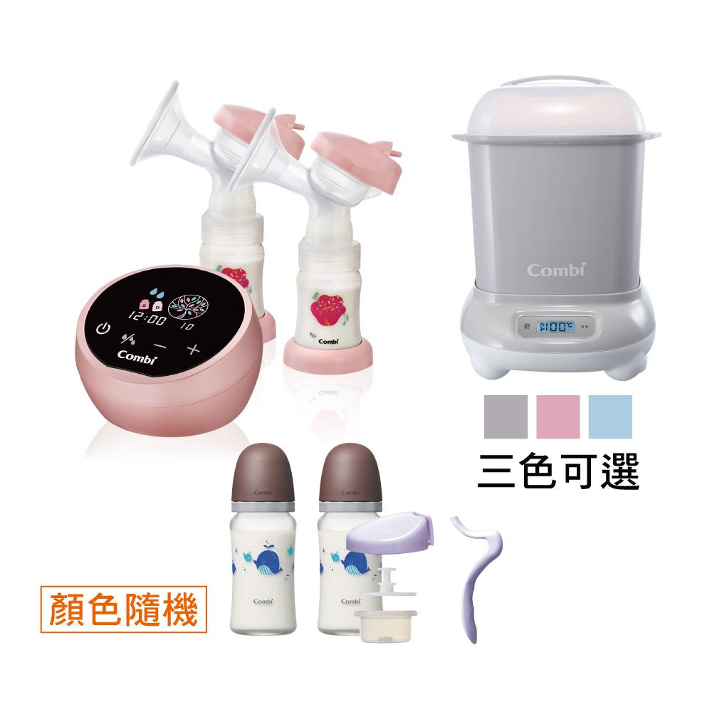 自然吸韻雙邊電動吸乳器 LX +消毒鍋組合  (贈手動配件+真實含乳寬口玻璃奶瓶*2)
