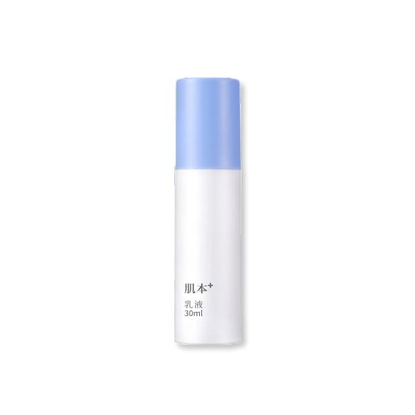 未來美肌本保濕乳液(30ml) 【康是美】