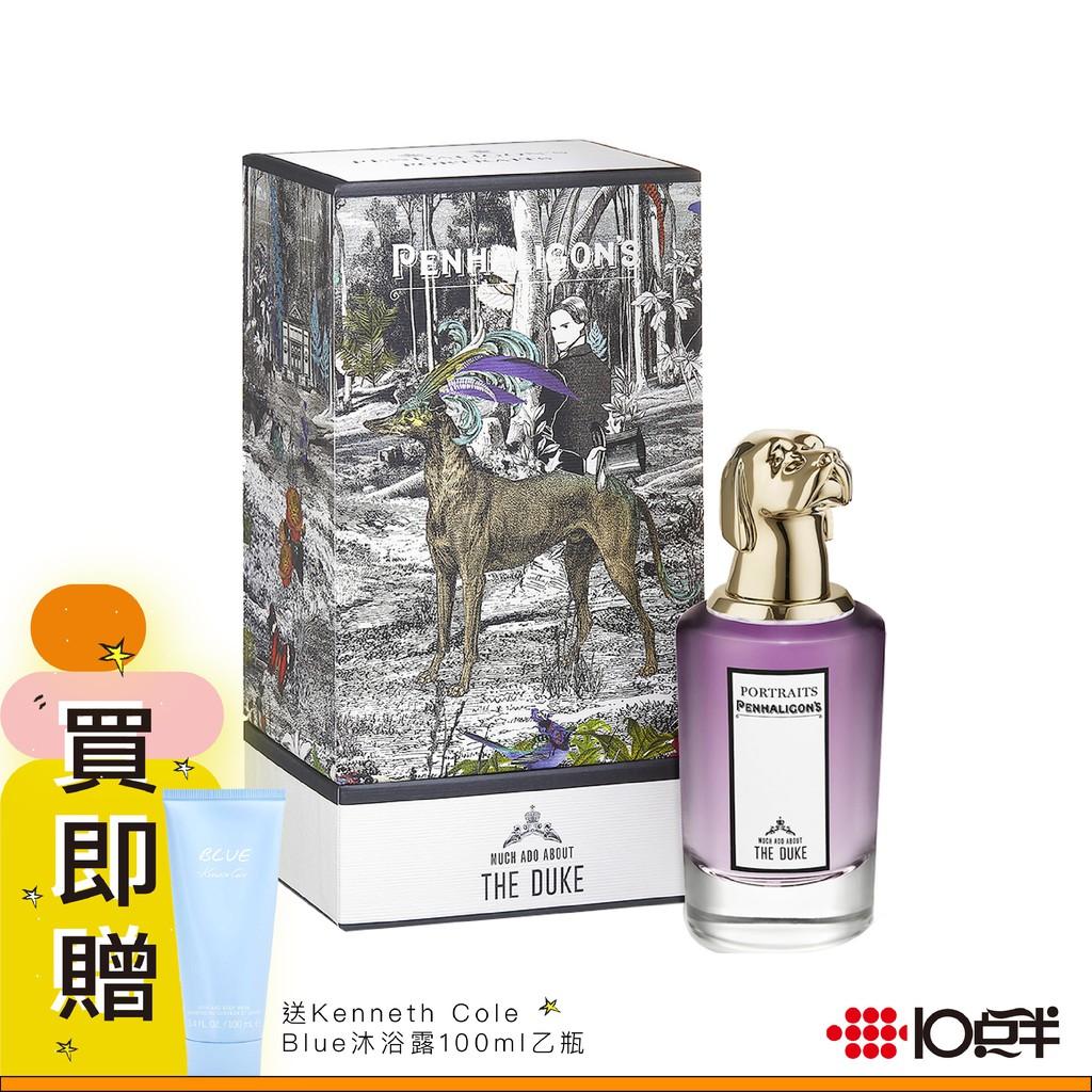 PENHALIGONS 潘海利根 獸首系列 獵犬 男性淡香精 75ml 〔10點半香水美妝