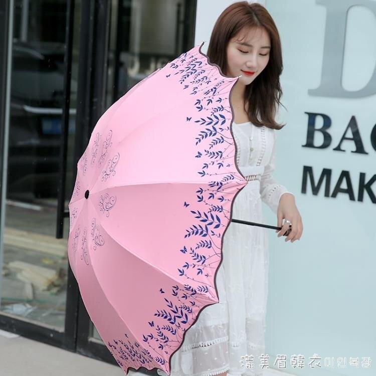三折黑膠兩用晴雨傘摺疊雙人超大號加固防曬防紫外線遮陽太陽傘女