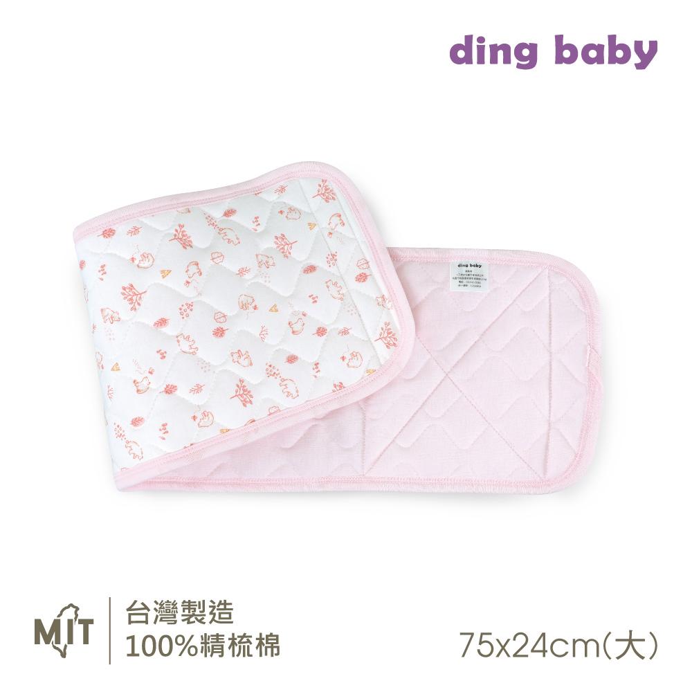 【結帳再9折】ding baby 暖暖熊鋪棉加厚大肚圍-粉