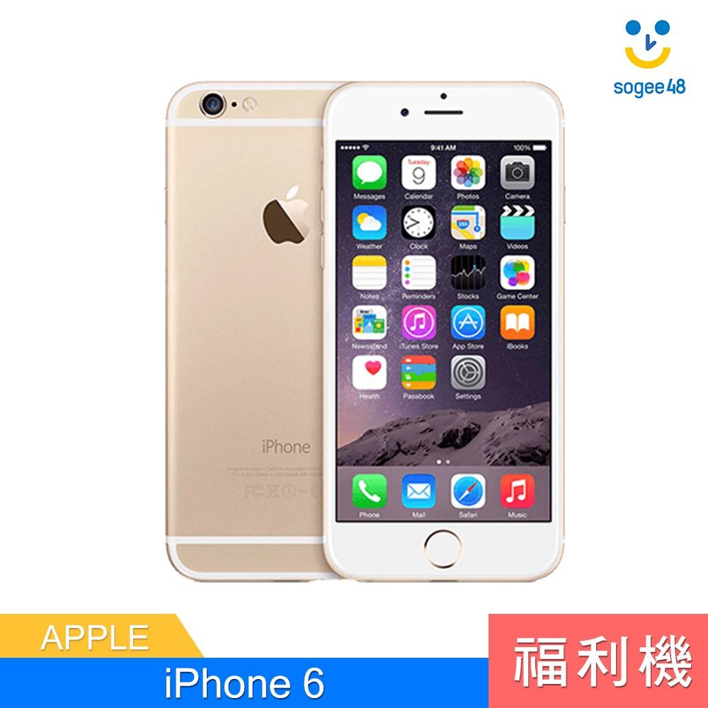 【Apple】iPhone 6 32GB【福利機】