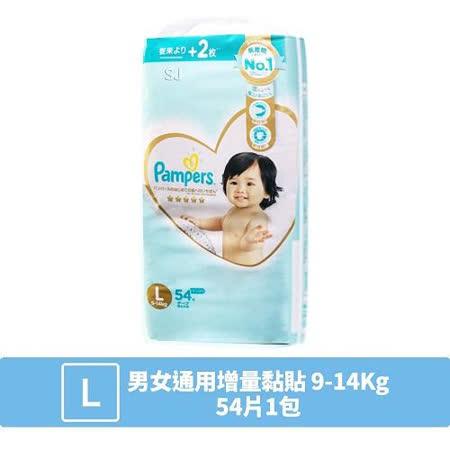 幫寶適Pampers 日本境內五星幫寶適增量黏貼型  3包裝 黏貼型  L