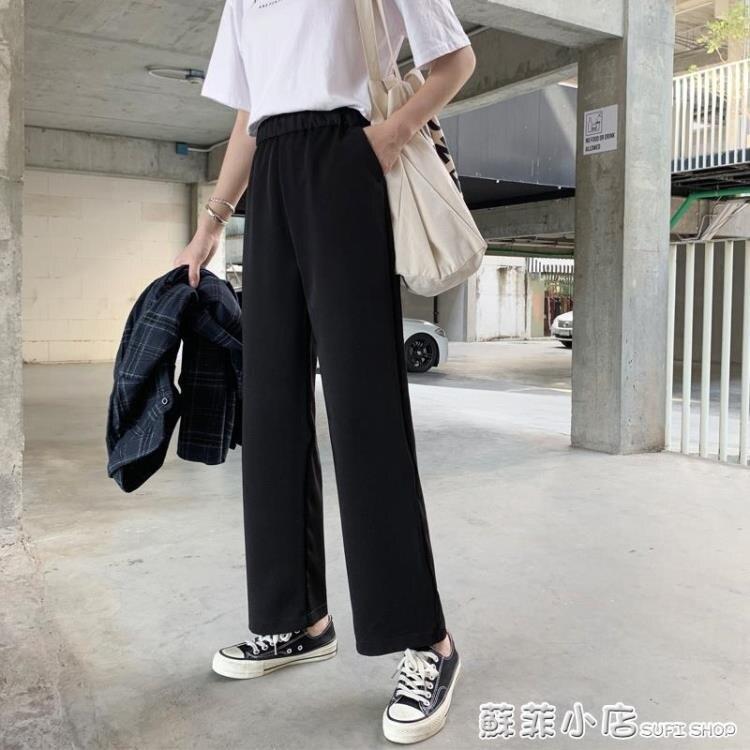西裝寬管褲女高腰顯瘦垂感寬鬆百搭九分黑色夏季薄款雪紡休閒褲子