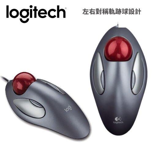 【Logitech 羅技 】新木星軌跡球滑鼠 USB 新版 【贈純水柔濕巾】【三井3C】