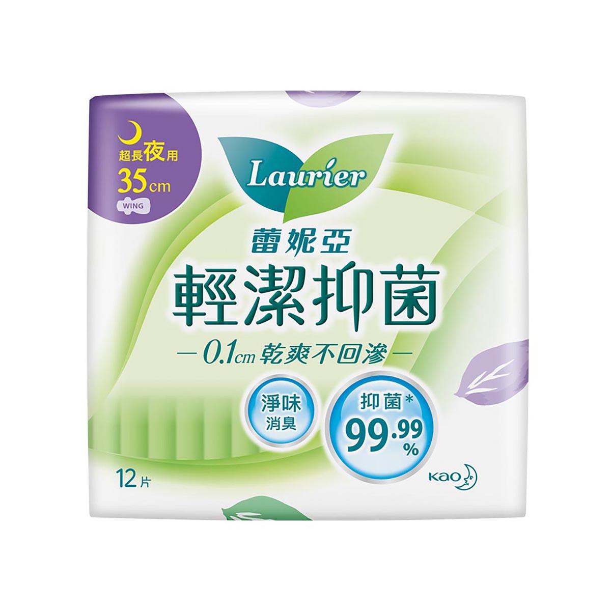 蕾妮亞輕潔抑菌超長夜用型35cm12片 【康是美】