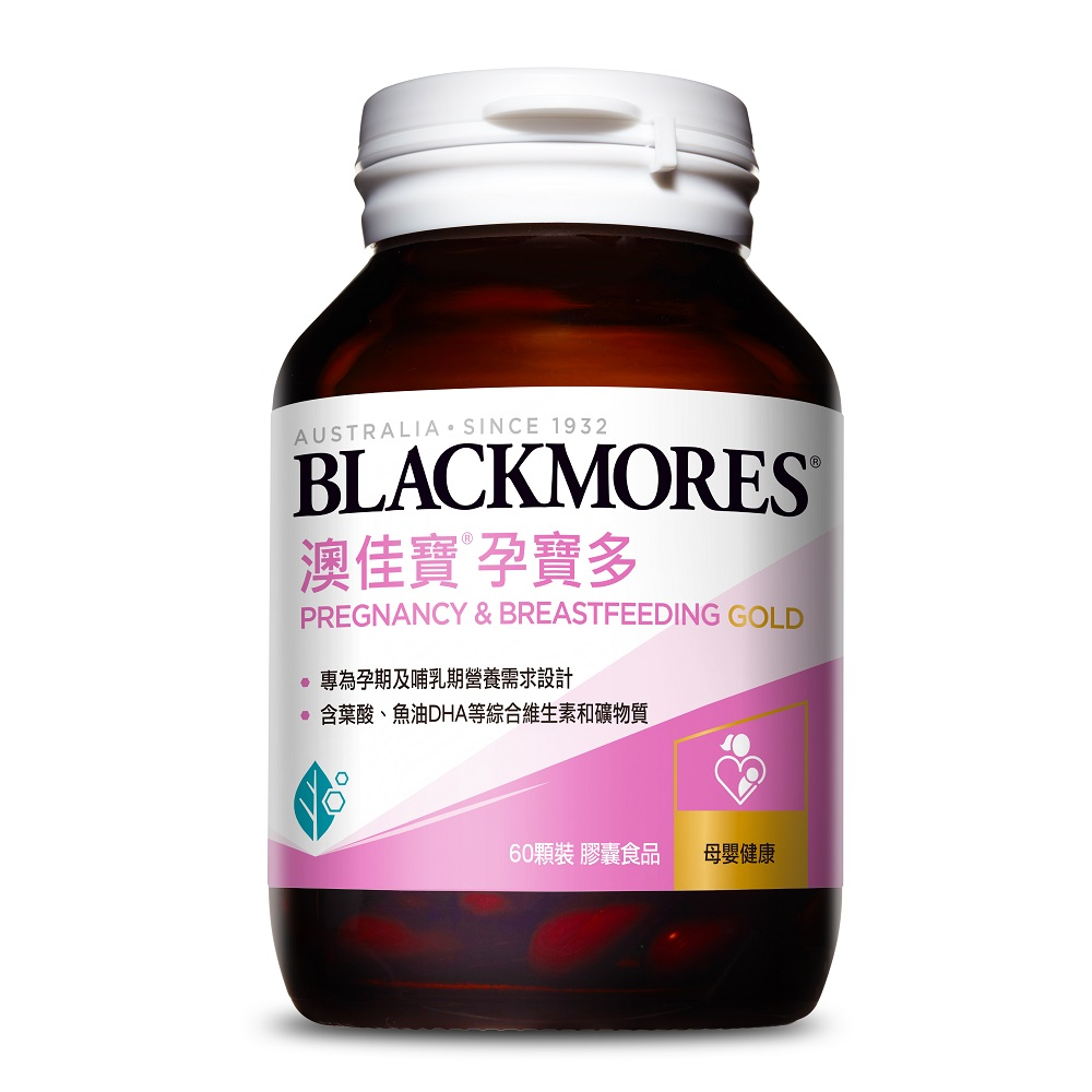 點數15%★醫美保健滿2千–Blackmores澳佳寶 孕寶多膠囊食品60顆 【康是美】