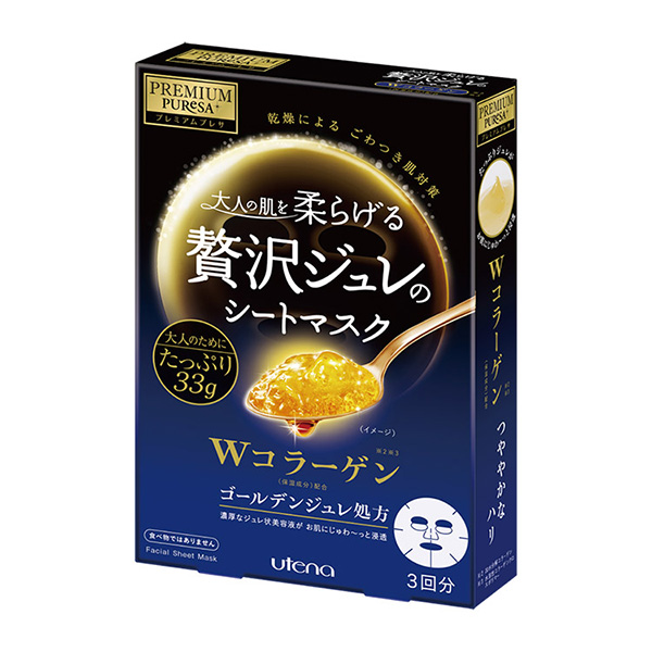 日本UTENA佑天蘭 黃金果凍面膜(膠原蛋白) 33g*3片 【康是美】