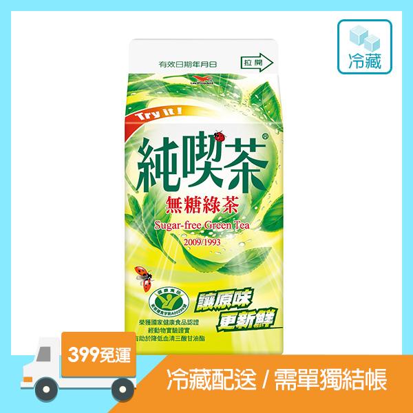 點數15%★食品飲料滿千–(預/宅)冷藏-純喫茶無糖綠茶481ml 【康是美】