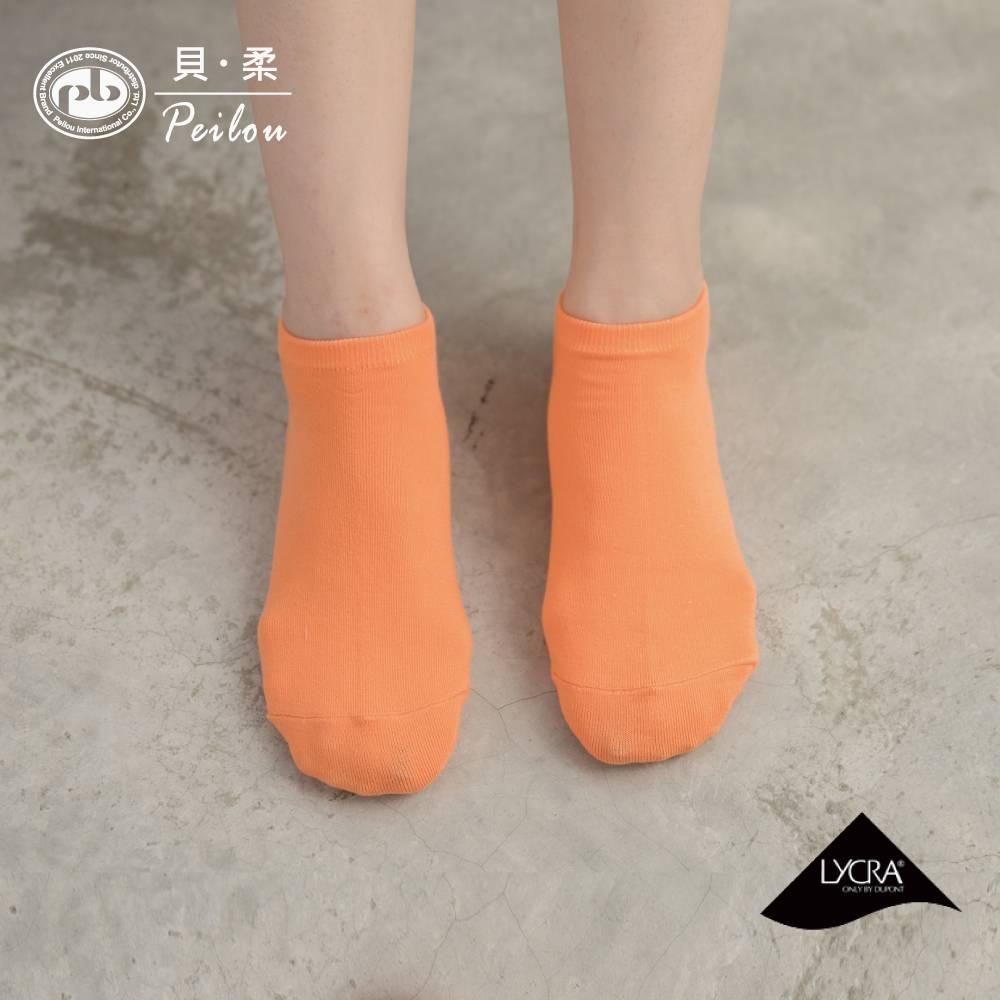 貝柔馬卡龍萊卡船型襪-彩色(1雙) 【康是美】