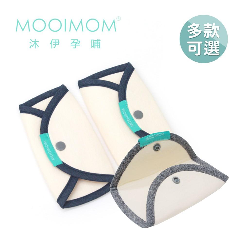MOOIMOM 和服寶寶安撫口水巾 多色可選 【YODEE優迪嚴選】