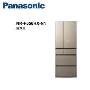 (贈商品卡3000元)Panasonic國際550L六門變頻電冰箱NR-F556HX-N1