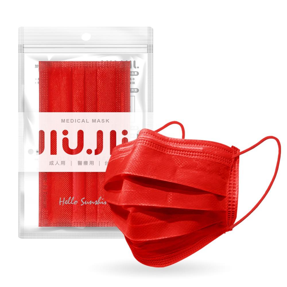 親親JIUJIU醫療口罩(未滅菌)-經典喜紅(5入)【康是美】