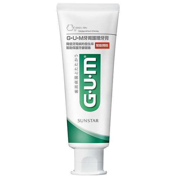 GUM牙周護護理牙膏 130g 【康是美】