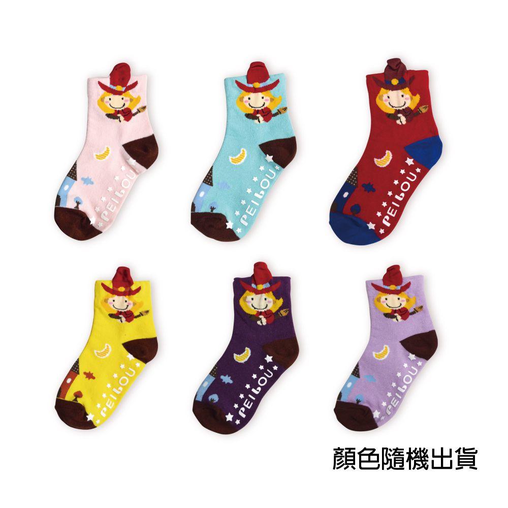 貝柔趣味立體止滑童短襪-魔法女巫彩色 15-18cm(1雙) 【康是美】