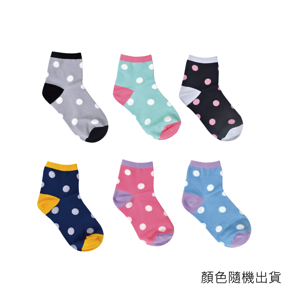 貝柔吸濕速乾涼感短襪-點點彩色(1雙) 【康是美】
