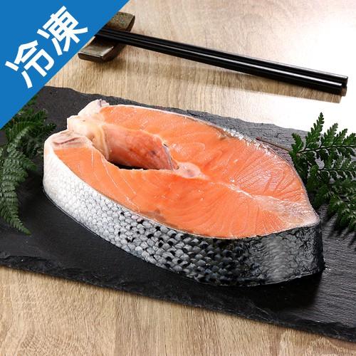 冷凍鮭魚切片420g+-10%/片【愛買冷凍】