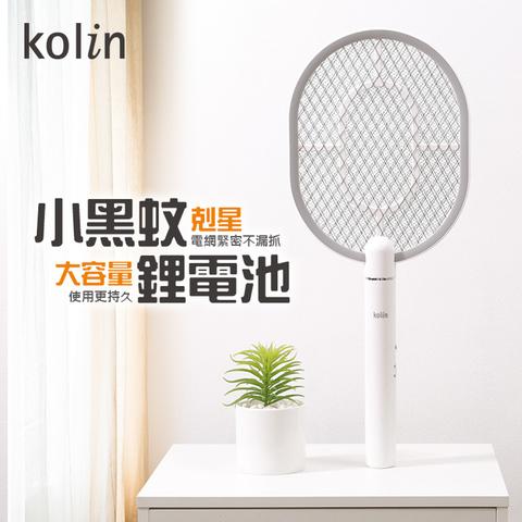 *KOLIN歌林充電式小黑蚊電蚊拍-鋰電池KEM-SD1919